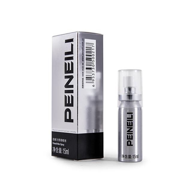 PEINEILI/倍耐力男用延时喷剂性保健品 男性用品