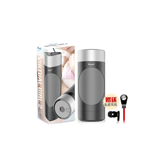 日本rends电想美女一代二代随机发货 发声飞机杯男用自慰器充电震动抽插负压训练器