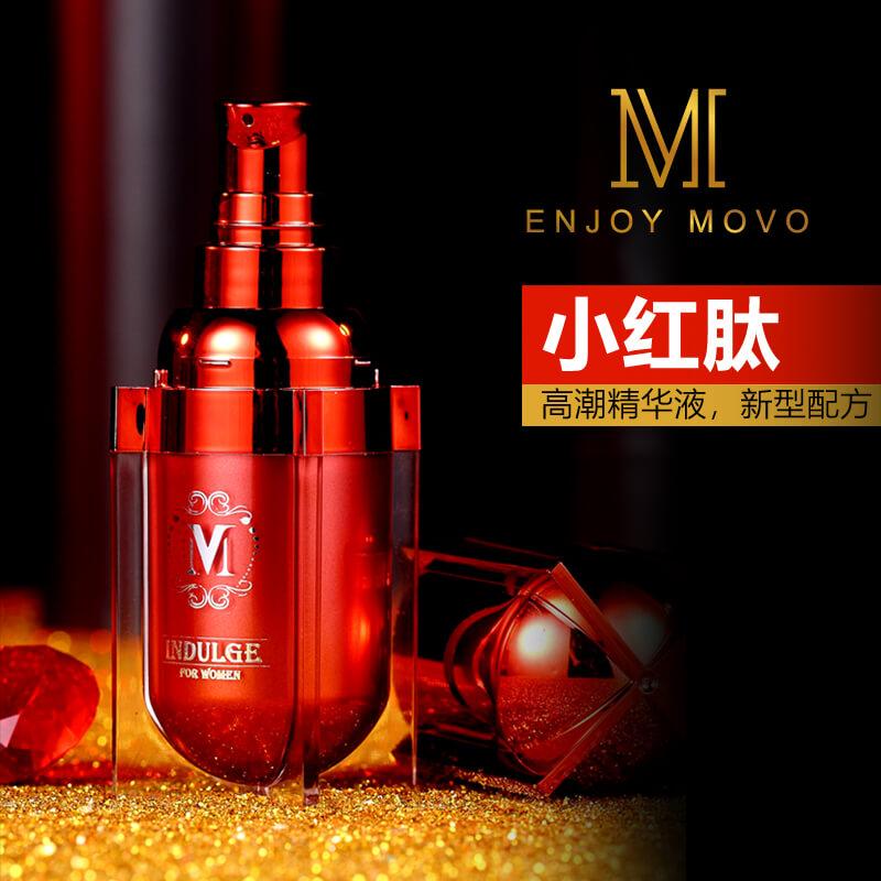MOVO小红肽高潮增强液女性私处快感性冷淡夫妻调情润滑油剂